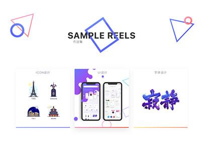 Sample reels 2.0