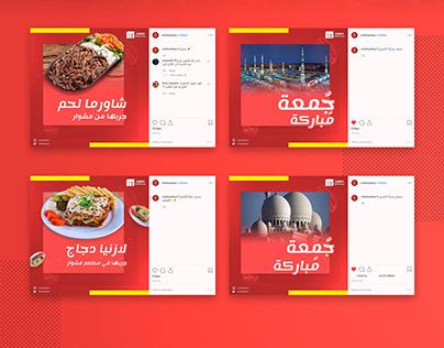 Social Media Designs - Mishwar restaurant - KSA