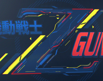 Mobile Suit Zeta Gundam - Logo Fan Art