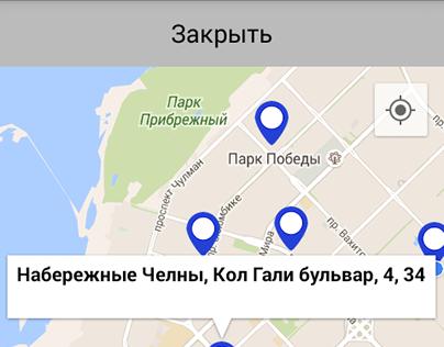 Android-курьер для сервиса Просто Доставка