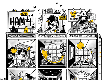 Illustration 2020. Creative agency
