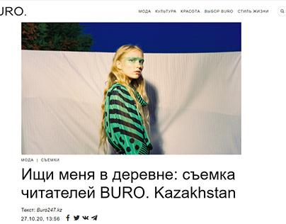 """Ищи меня в деревне"" съемка для BURO. Kazakhstan"
