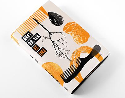 Book Cover / Ke dnu