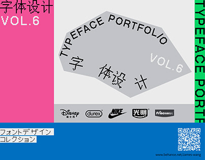 Typeface Portfolio vol.6