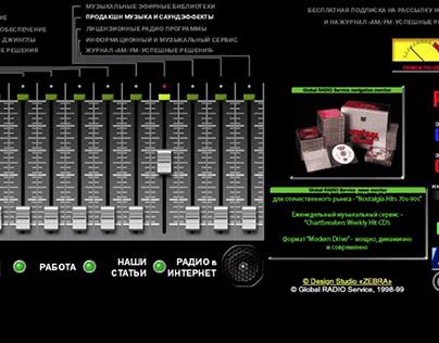 Сайт компании Global Radio Service