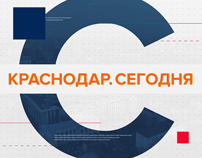 News Graphics Package