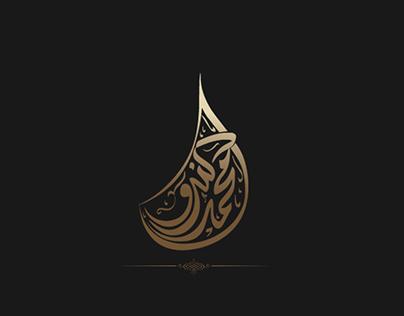 m-kendo || logo لوجو