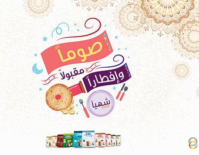 Social Designs - Ramadan 2019