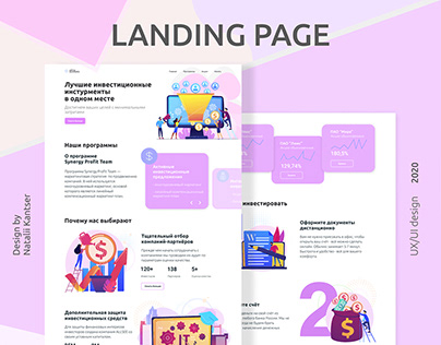 """landing page """"Investments"""""""