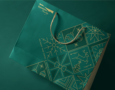 Christmas & New Year - Bank Danamon Privilege