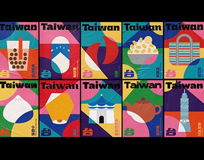 台 Taiwan