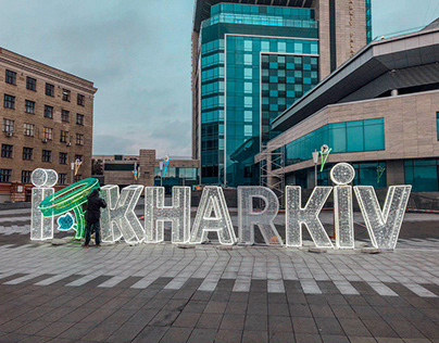 Photos of Kharkov. Second part.