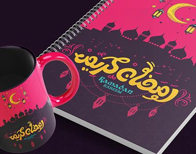 Vatreen Ramadan 2019 Gifts