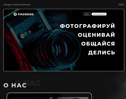 Social network for photographers