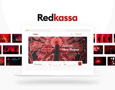 Redkassa | Redesign Concept