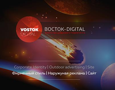 Vostol digital company branding
