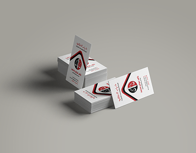 Business Card (Attorney) [2]