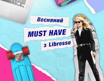 Mood Board идеальной весны от Libresse