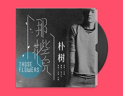 Album Cover Redesign