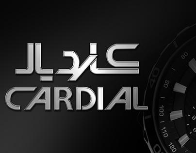 Cardial