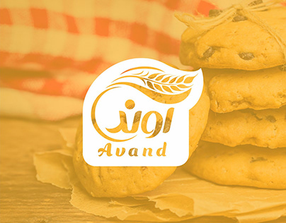 AVAND BISCUITS LOGO