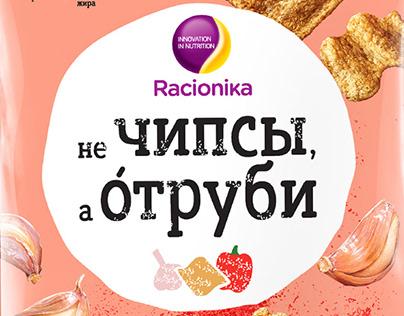 "Design of chips, bran TM ""Racionika"""