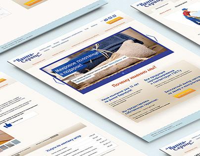 Vanna-service. Design, HTML&CSS. 2013
