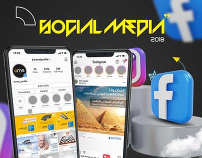 Social Media | Skying Co.
