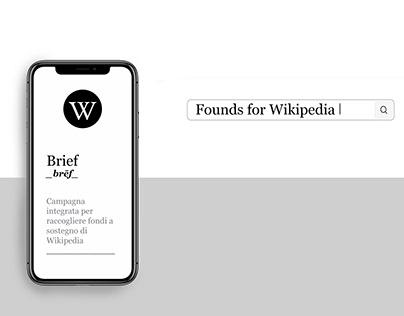 Founds for Wikipedia - campagna Integrata