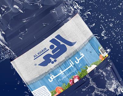 Al Khair Vinegar & Rice Packaging