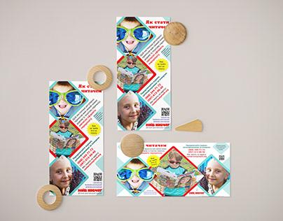 FriendsExist! Leaflet Design