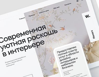 Irina Markovskaia Interior Designer