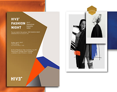 HIVE SHOWROOM 品牌升级及物料设计 | Leaping Creative 立品设计
