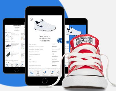 Online store sneakers