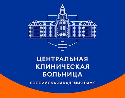 Редизайн сайта ЦКБ РАН