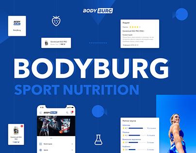 BODYBURG — ecommerce sport nutrition