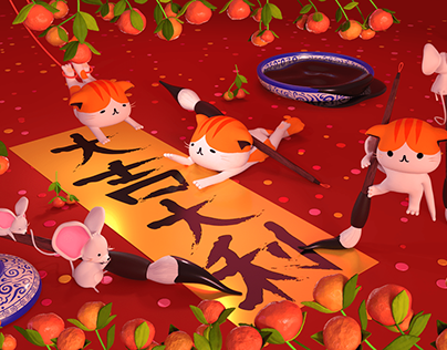 Year of the Rat Animation