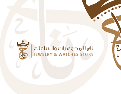 Taj Logo | Jewelry & Watches Store