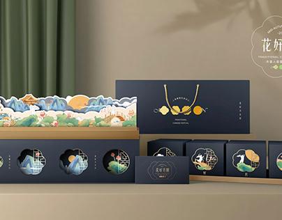 橘猫X中秋贺礼花好月圆内部立体月饼礼盒手绘包装