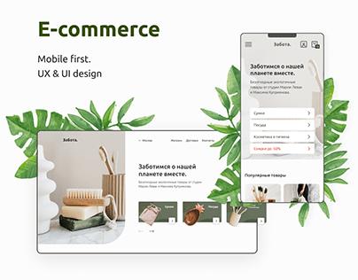 Онлайн-магазин эко-товаров. Mobile first