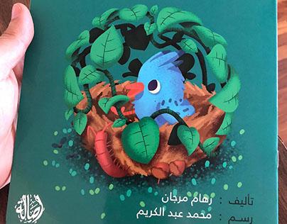 Blue Bird children book illustration