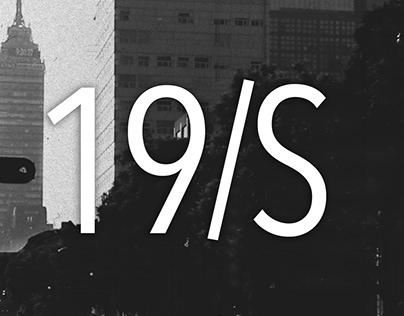19S / Film Title Design