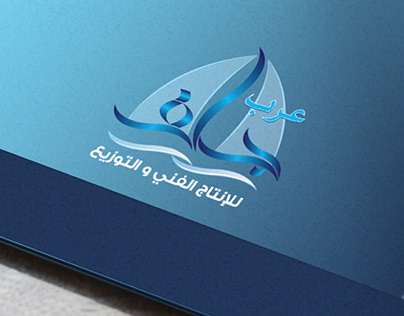ARAB Gulf Studio Branding & Corporate Identity 2013