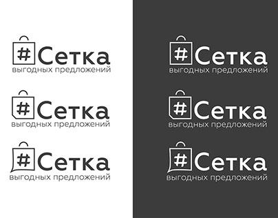 Setka Logo Concept