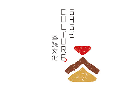 SAGE CULTURE/圣贤文化