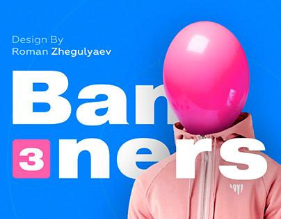 Рекламные баннеры / Banners creative