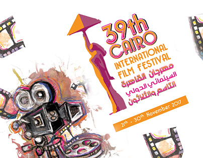 UNOFFICIAL 39th CAIRO INTERNATIONAL FILM FESTIVAL