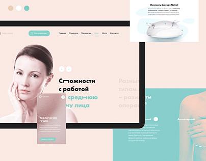 Дизайн сайта пластического хирурга