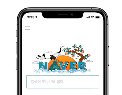 Naver Logo project_Korean New year