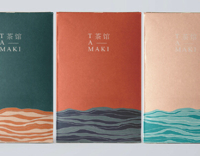 TAMAKI tea house - branding + packaging